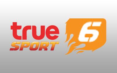 TrueSport 6